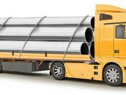 Услуги доставки заказов по Украине