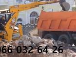 Услуги Экскаватора: расчистка участка. Вывоз мусора. - фото 4