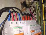 Услуги электрика - фото 5