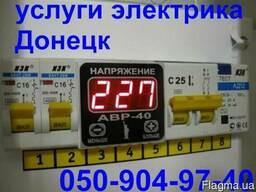 Услуги электрика в донецке, Аварийный вызов, срочный ремонт - фото 5