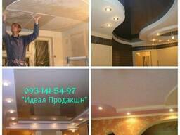 Услуги гипсокартонщиков Одесса