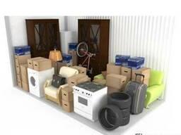 Услуги хранения и перевозки вещей в городе Симферополь