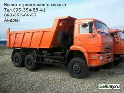 Услуги камаза Харьков
