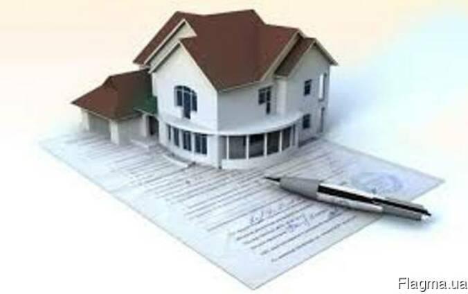 Услуги по оформлению документов на право собственности