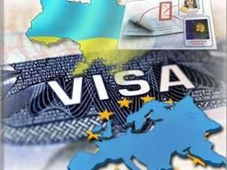 Услуги по оформлению виз в Польшу, Чехию, Венгриию(ВНЖ)