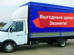 Услуги по перевозке мебели, вещей, техники, Бровары