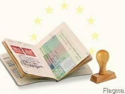 Услуги по подготовке документов для оформления виз