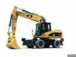 Услуги полноповоротного экскаватора Caterpillar 315