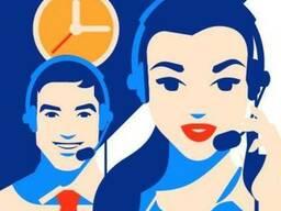 Услуги профессионального колл центра исходящих звонков SITE