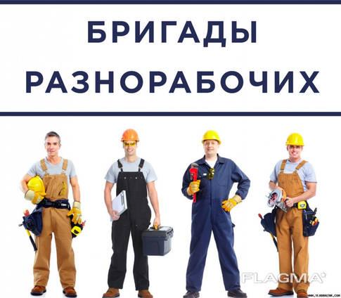 Услуги разнорабочих в Севастополе