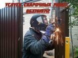 Услуги ремонта от А до Я. - фото 3