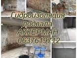 Услуги ремонта от А до Я. - фото 4