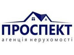 Услуги риелтора агентстства недвижимости
