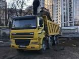 Услуги самосвалов 35-40т Одесса. - фото 1