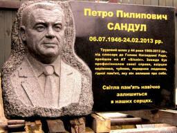 Услуги скульптора портрет из камня под заказ
