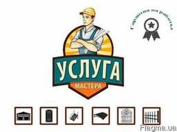 Услуги сварщика в Симферополе, Крым