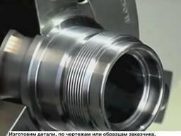 Механическая обработка металла ЧПУ