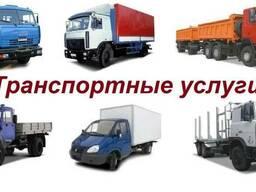 Услуги зерновозов по Украине.