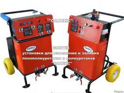 Оборудование для напыления и заливки ППУ, Пенополиуретан,