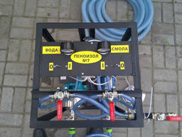 Установка для пеноизола на 2. 2 кВт
