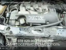 Установка ГБО-4 LPG на Ford Cougar (Форд куга)