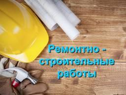 Демонтаж ванны стальной в Киеве