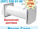 Установка рекуператора\Монтаж вентиляции\Алмазное бурение - фото 4