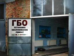 Установка, ремонт, настройка ГБО Черкассы