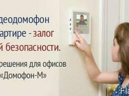 Установка системы безопасности Одесса