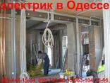 Установка телевизоров, люстр, бра, софитов. электрик Одесса. - фото 3