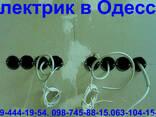 Установка телевизоров, люстр, бра, софитов. электрик Одесса. - фото 4