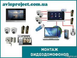 Установка видеодомофона в Харькове и области