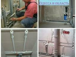 Установка водоснабжения