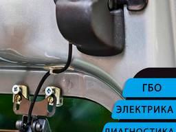 УстановкамонтажнастройкапоставитьПарктроник, камеразадего