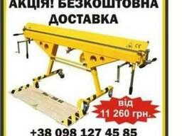 Устаткування для різання металів і матеріалів SOREX