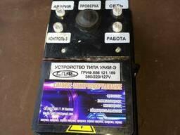 Устройства контроля изоляции УАКИ-Э