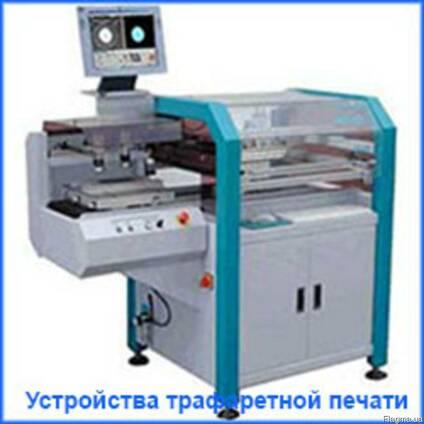 Устройства трафаретной печати