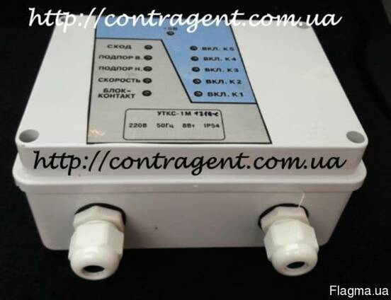 Устройство контроля скорости УТКС-1М, реле УТКС 1м 131
