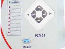 Устройство релейной защиты для сетей 6-35 кВ РЗЛ-01