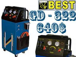 Устройство для замены масла в АКПП best GD-322