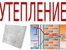 Утепление фасадов домов и квартир Ямполь, Середина-Буда