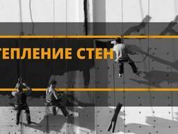 Утепление фасадов на высоте птичьего полета в Чернигове