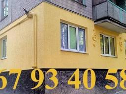 Утепление квартир. Утепление домов в Кривом Роге.