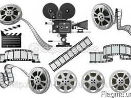 Утилизация кинопленки