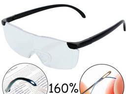 Увеличительные очки для чтения шитья 160% лупа Big Vision