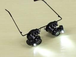 Увеличительные очки лупа с подсветкой 20X