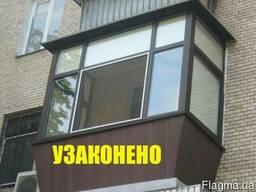 Узаконивание балкона Полтава, узаконення балкону