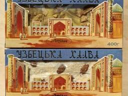 Узбекская халва. Узбецька халва