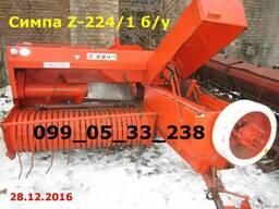 В Днепре Пресс-подборщик тюковый SIMPA Z-224/1 б/у