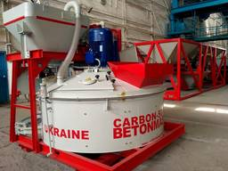 В наличии на складе!!!! БСУ«Карбон-50 Light»Бетонный завод